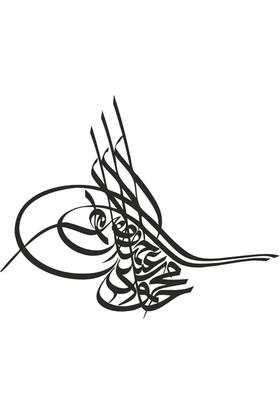 Osmanlı Tuğrası Stickerı