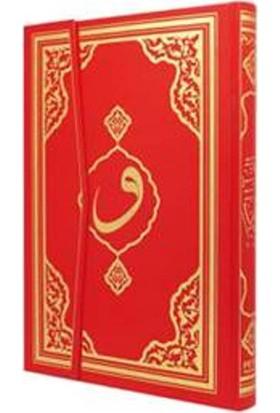 Kur'an-ı Kerim Mühürlü (Rahle Boy)