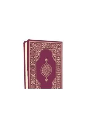 Kuran-I Kerim (Rahle Boy-Suni Deri )