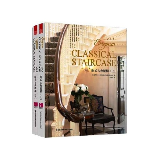 European Classical Staircase Set