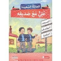 Mutlu Aile :Türkçe Öğrenenler İçin Hikaye Seti-3
