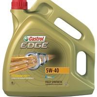 Castrol Edge 5W-40 Benzinli - Dizel Motor Yağı 4 lt (Üretim Yılı: 2017)