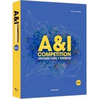 A&I Competition Vol.3