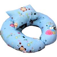 Bebek Emzirme Destek Ve Oturma Minderi ,Yastığı Ana Kucağı