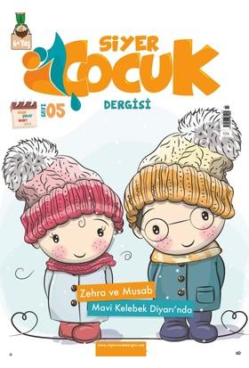 Siyer Çocuk Dergisi Sayı:5