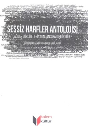 Sessiz Harfler Antolojisi