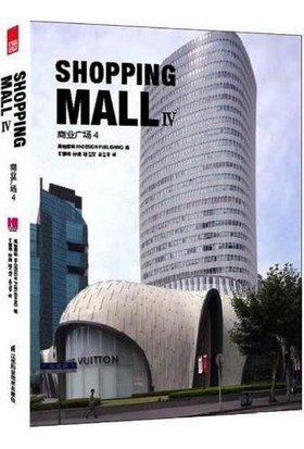 Shopping Mall Iv