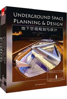Underground Space Planning & Design