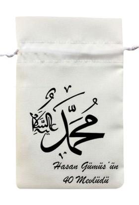 Famous Hz. Muhammed Yazılı İsim Baskılı 24 Adet Nikah Şekeri Kesesi Mevlüt Hediyesi 8,5 cm x 12,5 cm