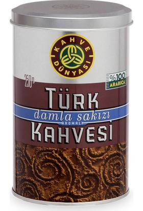 Kahve Dünyası Damla Sakızı Aromalı Türk Kahvesi 250 gr 12'li Ekonomik Paket