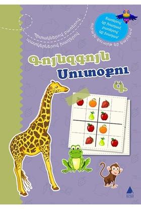 Kuynzkuyn Sudoku 3 (Rengarenk Sudoku 3) Ermenice - Talin Çortan Garibgün