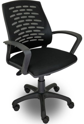 Mobilyanoktası Ofis Koltuğu Çalışma Koltuğu Ofis Sandalyesi Polo