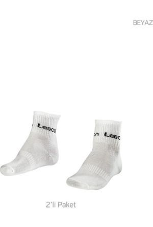 Lescon La-2165 Spor Çetik Çorap 2 Li