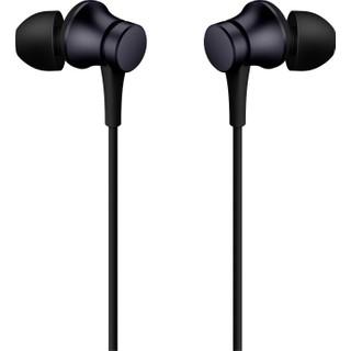 Xiaomi Piston Fresh Edition Mikrofonlu Kulakiçi Kulaklık Siyah