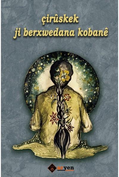 Çiruskek Ji Berxwedana Kobane