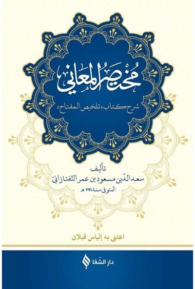 Muhtasarü'l-Me'ani (Arapça)Ciltli