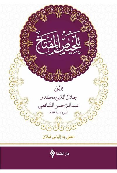 Telhisü'l-Miftah (Arapça)Ciltli