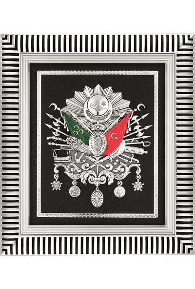 Güneş Hediyelik Osmanlı Arması Tablo 29X33 Cm
