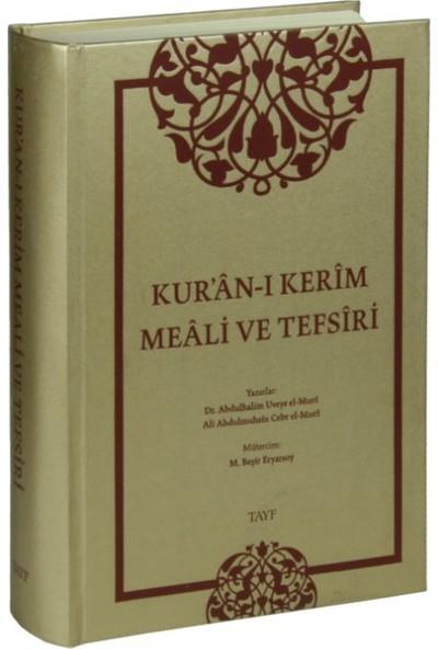 Kur'An-I Kerim Meali Ve Tefsiri (Orta Boy)Ciltli - Abdulhalim Uveys El-Mısri