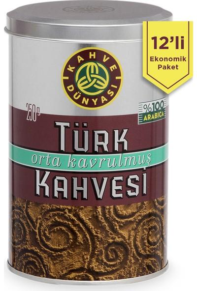 Kahve Dünyası Orta Kavrulmuş Türk Kahvesi 250 gr 12'li Ekonomik Paket