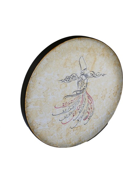 Dest İran Yapımı Resimli Erbane Def Bendir Ndr204