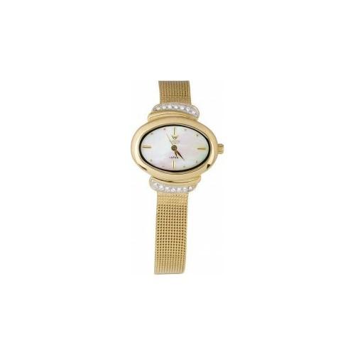 Rubenis Clasıque Lgc001 Kadın Kol Saati