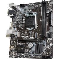 MSI H310M PRO-M2 2666MHz DDR4 Soket 1151 mATX Anakart