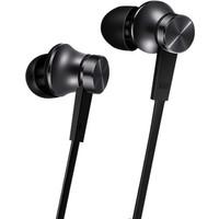 Xiaomi Piston Basic Edition Mikrofonlu Kulakiçi Kulaklık Siyah (Yassı Kablolu)