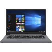 """Asus Vivobook S510UN-BQ121 Intel Core i7 8550U 8GB 256GB SSD MX150 Freedos 15.6"""" Taşınabilir Bilgisayar"""
