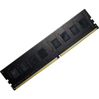 Hi-Level 8GB 2666MHz DDR4 Ram