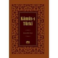 Kamus-i Türki