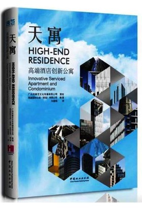High-End Residence Innovative Apartment And Condominium