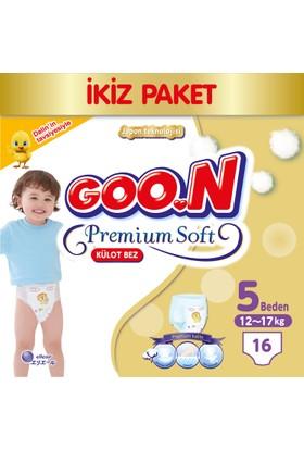 Goon Pants Külot Bebek Bezi Premium Soft 5 Beden Ekonomik Paket 16 Adet