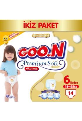 Goon Pants Külot Bebek Bezi Premium Soft 6 Beden Ekonomik Paket 14 Adet