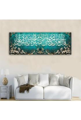 Dekorme İbrahim Suresi 40. Ayet Kanvas Tablo 90 x 30 cm
