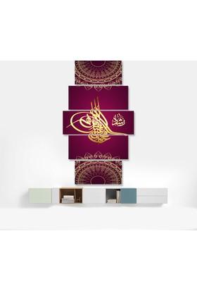 Dekorme Osmanlı Tuğrası Kanvas Tablo 110 x 60 cm