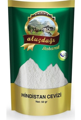 Aluçdağı Hindistan Cevizi 50 gr