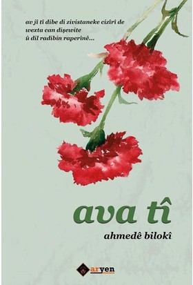 Ava Ti - Ahmede Biloki