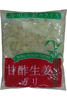 Nantong Pickled Ginger White Zencefil Turşusu 1 kg.