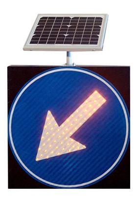 İleritrafik Güneş Enerjili Sağdan /Soldan Gidiniz Levhası 600x600x80 mm