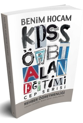 Benim Hocam Yayınları 2018 Öabt Cep Serisi Rehber Öğretmenliği - Can Köni;İbrahim İşkar