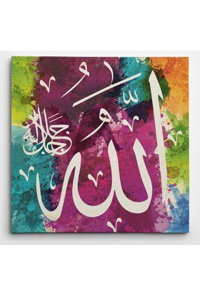 Mâbeyn Stüdyo Hat Yazılı Allah Lafzı Kanvas Tablo 90 x 90 cm
