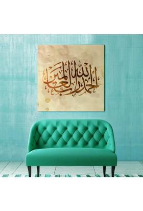 Mâbeyn Stüdyo Elhamdülillahi Rabbil Alemin Hat Yazılı Kanvas Tablo 30 x 30 cm