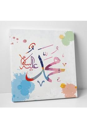 Mâbeyn Stüdyo Allah(cc) Lafzı 3 Parçalı Kanvas Tablo 120 x 40 cm