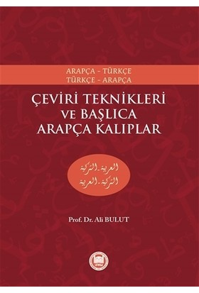 Çeviri Teknikleri ve Başlıca Arapça Kalıplar