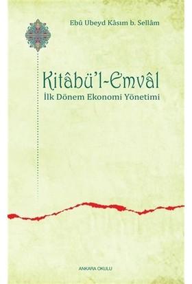 Kitabü'l-Emval