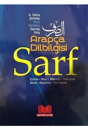 Arapça Dilbilsi Sarf