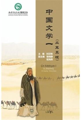 Çin Edebiyatı (2 Kitap Takım)