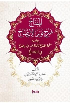 Nuru'l-İzah