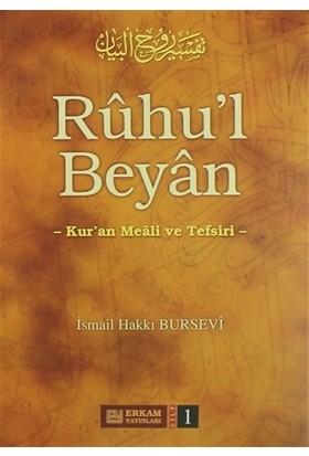 Ruhu'l-Beyan Tefsiri - 1. Cilt